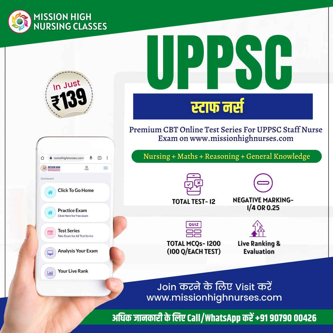 UPPSC STAFF NURSE