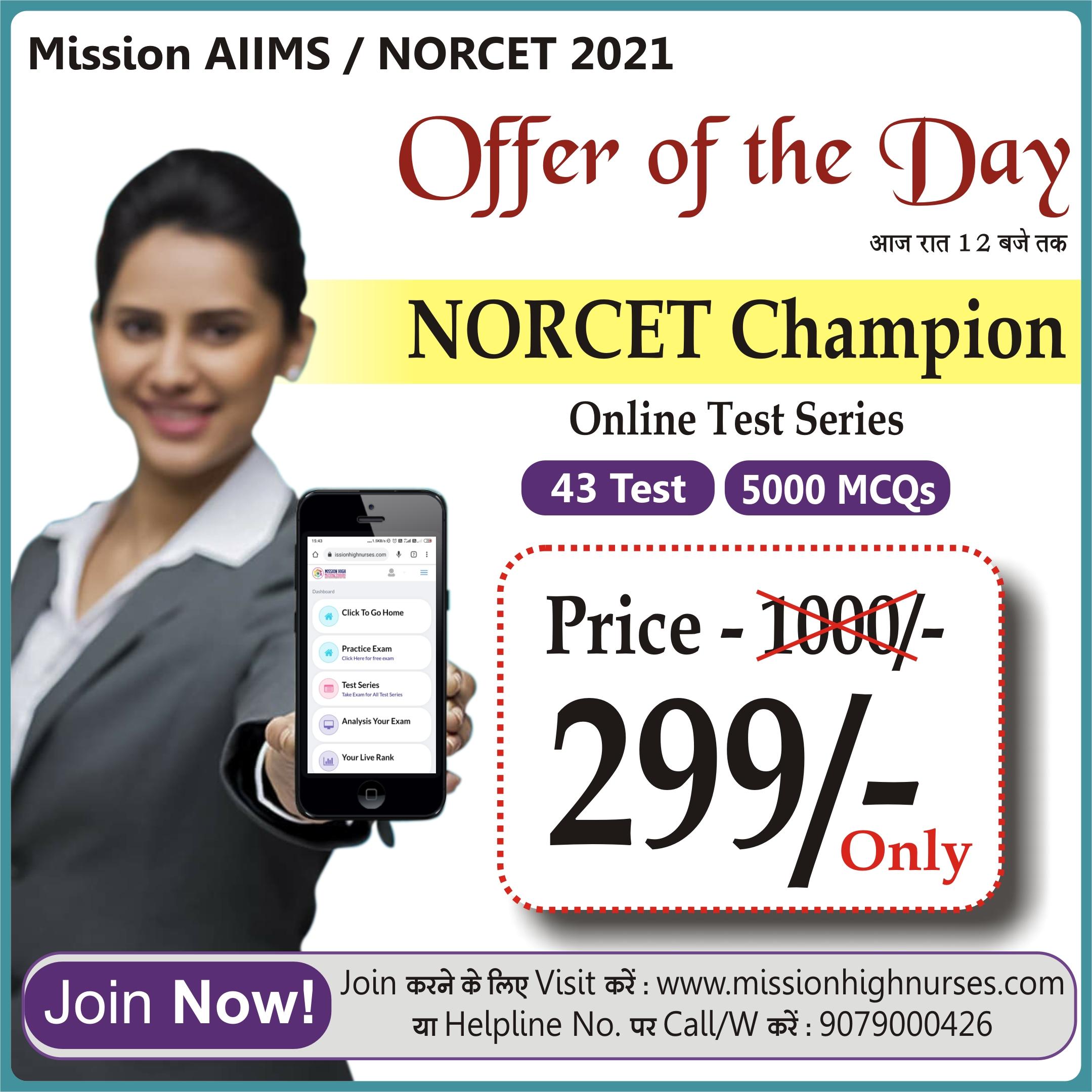 Mission NORCET CHAMPION 2021